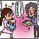【子育て絵日記4コママンガ】つるちゃんの里帰り|(52)ご近所のおばちゃん(0歳0ヶ月頃)