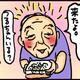 【子育て絵日記4コママンガ】つるちゃんの里帰り|(53)早朝ピンポン(0歳0ヶ月頃)