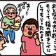 【子育て絵日記4コママンガ】つるちゃんの里帰り|(54)ご近所のアイドル(0歳0ヶ月頃)