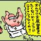 【子育て絵日記4コママンガ】つるちゃんの里帰り|(56)我が家のオムツ替えルール(0歳0ヶ月頃)