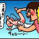 【子育て絵日記4コママンガ】つるちゃんの里帰り|(57)赤ちゃんと初めてのお留守番(0歳0ヶ月頃)