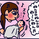 【子育て絵日記4コママンガ】つるちゃんの里帰り|(60)寝かしつけは大変だ!(0歳0ヶ月頃)