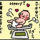 【子育て絵日記4コママンガ】つるちゃんの里帰り|(63)母子巡回健康相談(0歳0ヶ月頃)