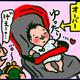 【子育て絵日記4コママンガ】つるちゃんの里帰り|(64)ベビーカー選び(0歳0ヶ月頃)
