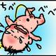 【子育て絵日記4コママンガ】つるちゃんの里帰り|(65)オシッコが飛んだ!(0歳0ヶ月頃)