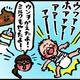 【子育て絵日記4コママンガ】つるちゃんの里帰り|(67)お母さんだって泣きたい(0歳0ヶ月頃)
