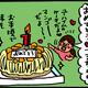 【子育て絵日記4コママンガ】つるちゃんの里帰り|(71)1ヶ月記念(0歳1ヶ月頃)