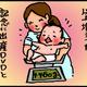 【子育て絵日記4コママンガ】つるちゃんの里帰り|(72)1ヶ月健診(0歳1ヶ月頃)