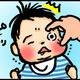【子育て絵日記4コママンガ】つるちゃんの里帰り|(73)おめめ(0歳1ヶ月頃)