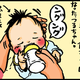 【子育て絵日記4コママンガ】つるちゃんの里帰り|(74)爪が伸びてる(0歳1ヶ月頃)