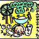【子育て絵日記4コママンガ】つるちゃんの里帰り|(79)移動中にスマホで泣き止ませ(0歳1ヶ月頃)