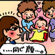 【子育て絵日記4コママンガ】つるちゃんの里帰り|(81)三世代で同じ顔(0歳1ヶ月頃)