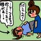 【子育て絵日記4コママンガ】つるちゃんの里帰り|(82)人間バウンサー(0歳1ヶ月頃)