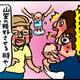 【子育て絵日記4コママンガ】つるちゃんの里帰り|(83)心からの贈り物(0歳1ヶ月頃)
