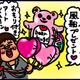 【子育て絵日記4コママンガ】つるちゃんの里帰り|(84)風船大好き♪(0歳1ヶ月頃)