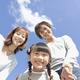 埼玉県|5月の子育てイベント『サンシャインフェスタ』に行こう