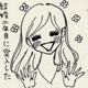 【マンガ絵日記】yopipiの妊婦ライフ|(1)おめでた→つわり地獄!