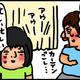 【子育て絵日記4コママンガ】つるちゃんの里帰り|(88)呼んでおる…(0歳1ヶ月頃)