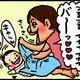 【子育て絵日記4コママンガ】つるちゃんの里帰り|(93)いないいないばぁ!(0歳1ヶ月頃)