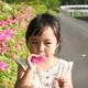 桜の次はつつじ!東京でキレイなつつじの花が見られる駅近人気公園4選