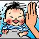 【子育て絵日記4コママンガ】つるちゃんの里帰り|(94)おててでいないいないばぁ!(0歳1ヶ月頃)