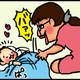 【子育て絵日記4コママンガ】つるちゃんの里帰り|(97)一人でいないいないばぁ♪(0歳1ヶ月頃)