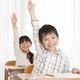 メリーランド教育研究所の小学校受験問題シリーズ!系列、推理の問題に挑戦!