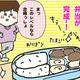 【コメタパン育児絵日記(20)】幼稚園の親子遠足!お弁当づくりという試練