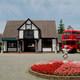 陶芸や染め物、和紙すき体験もできる修善寺虹の郷|静岡県