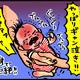 【子育て絵日記4コママンガ】つるちゃんの里帰り|(100)初めての予防接種