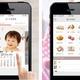 無料のお試しもできる!写真もギフトも贈れるアプリ「Pictol」登場