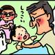 【子育て絵日記4コマ漫画】つるちゃんの里帰り|(101)おじいちゃんと呼ばせたい
