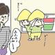 【コメタパン育児絵日記(28)】公園に突如現れた、懐かしのアレとは