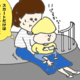 【コメタパン育児絵日記(27)】母になってもおしゃれしたい!そんな時に起きた悲劇