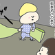 【コメタパン育児絵日記(29)】次男パンちゃん、あの人への愛がすごい
