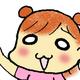 【シバキヨの子育て見聞録(1)】理不尽な命令付きのにらめっこ。