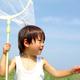 ワクワクドキドキ冒険の夏!子どもが大好き昆虫採集体験|千葉県3選