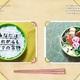 絵本『きょうもいやがらせべんとう』発売記念企画 タケト×カオリ緊急座談会