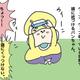【コメタパン育児絵日記(31)】パンちゃんがお気に入りのおもちゃであんな事に。
