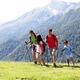 自然と触れ合い絶景を楽しめる、夏休みは親子ハイキングに行こう!|東海