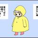 【育児4コマ漫画】今日も1日やっとこさ(2)|雨の日+子ども