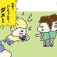 【コメタパン育児絵日記(33)】親の思いはないものねだり!?
