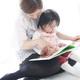 親子の絆を深める絵本ナビ|0歳~3歳向けの読み聞かせ絵本7選