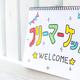 パパママの声から産まれた「こどもフリマ」!7月5日に@勝どきで開催|東京都