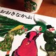 「遊び」がテスト!?小学校受験の新科目「行動観察」の実例を紹介!