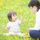赤ちゃんにおすすめの虫除け|手作りスプレーやシール&オーガニック10選