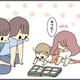 【育児4コマ漫画】今日も1日やっとこさ(3)|赤ちゃんとのおでかけ