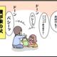 【育児4コマ漫画】今日も1日やっとこさ(5)|父、最強