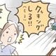 【マンガ】ナコの親子クッキング(1)餃子作り