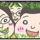 【育児漫画】めぐっぺカンパニー|(1)はじめましてご挨拶。めぐっぺンちのご紹介。